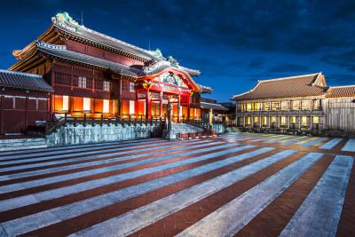 Vzdálená exotika jménem Okinawa